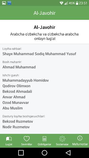 Javakhon Arabic-Uzbek Dictionary