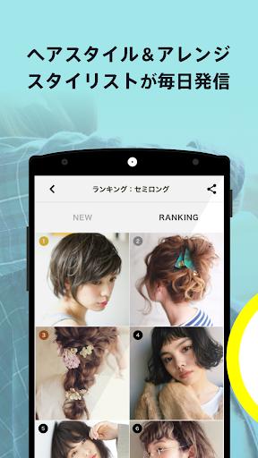 Hairstyle · Hairstyle · Hair arrangement - HAIR