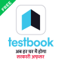 icon Testbook
