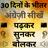 icon Hindi to English Speaking 37.0