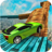 icon Real Impossible Tracks 2.0.0138