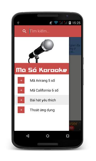 Ma Hat Karaoke on the phone