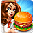 icon Cooking Fest 1.40