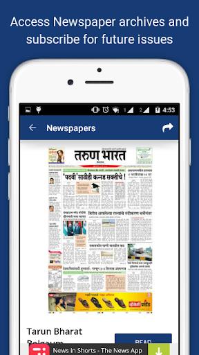 Tarun Bharat Marathi Newspaper