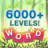 icon Word Life 3.3.3