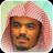 icon Yasser Al Dossari Quran MP3 1.3
