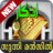 icon Sunni Manzil 8.1