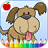 icon Dogs, Cats and Happy Pets Coloring Book 6