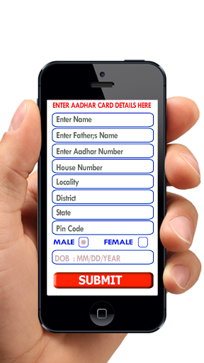 Fake Aadhar Card Maker Prank