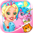 icon Princess Puzzle 1.4