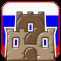 icon Triviador Russia
