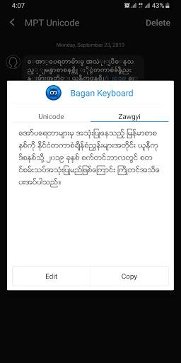 Bagan - Myanmar Keyboard