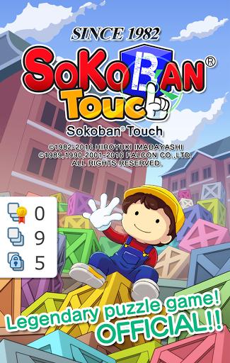 Sokoban Touch