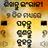 icon Oriya to English Speaking 25.0