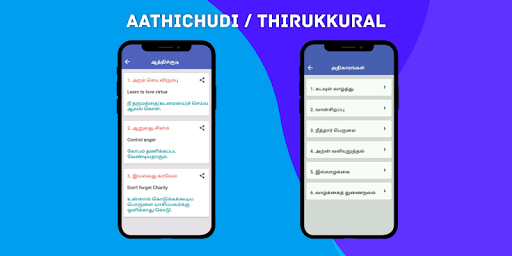 English to Tamil Dictionary for Samsung Galaxy J5 Prime