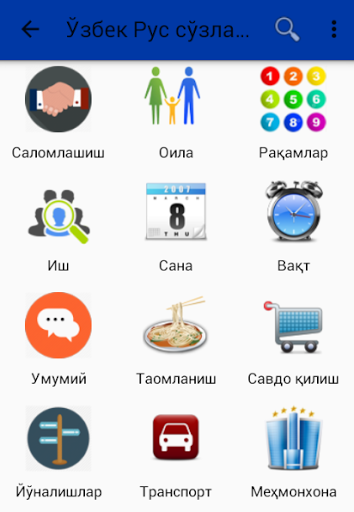 Russian Russian Talking