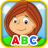 icon Kids Learning 1.12