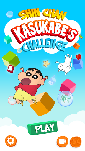 Free download Shin Chan Kasukabe's Challenge APK for Android