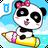 icon Magic Brush 8.19.00.00