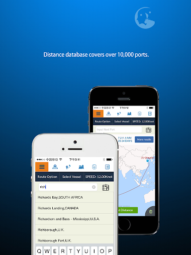 port to port distance software free download