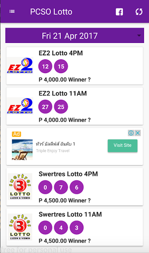 PCSO Lotto Results for Samsung Galaxy Ace S5830 - free