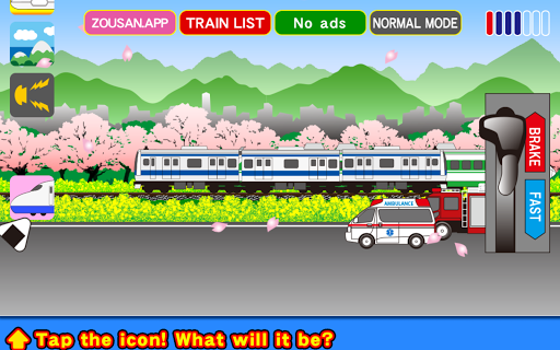 train cancan[Free]