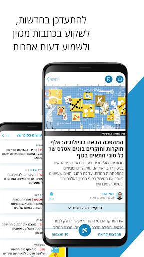 Haaretz Daily Newspaper |
