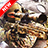 icon Sniper Wallpaper 1.7