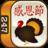 icon Thanksgiving Mahjong 2.0.4
