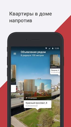 N1.RU - Real Estate Search