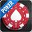 icon World Poker 1.142