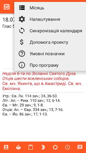 DivenSvit Calendar of the UGCC