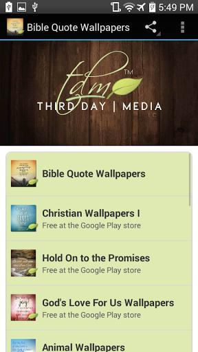 Biblequote 7 скачать бесплатно торрент