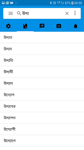 Free download English to Bangla Dictionary APK for Android