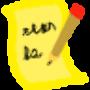 icon Notification Bar Memos Free