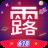 icon com.ruten.android.rutengoods.rutenbid 1.7.9