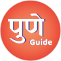 icon Pune Guide