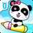icon Magic Brush 8.21.00.00
