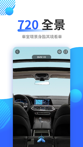 8891 new car - the latest car information mastered