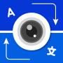 icon com.camerascanner.phototranslatorapp