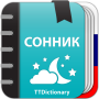 icon com.ttdictionary.sonnik