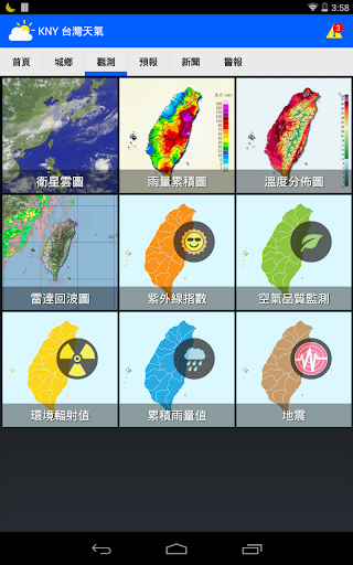 KNY Taiwan weather. Earthquake quick report