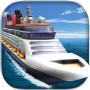 icon Cruise Ship 3D Simulator