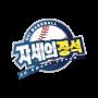 icon LikeThisDoBaseball