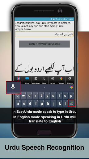 Easy Urdu Keyboard for Oppo A37 - free download APK file for A37