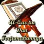 icon Al-Quran Qarim & Terjemahannya
