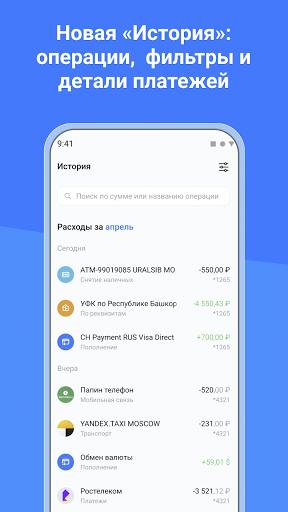 Mobile Bank URALSIB