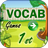 icon Vocab 1st Grade 2.1