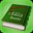 icon iShia Books 2.5.4