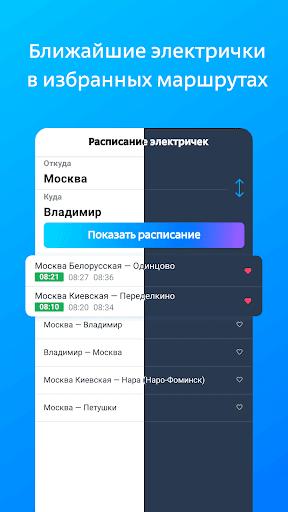 Tutu.ru Train